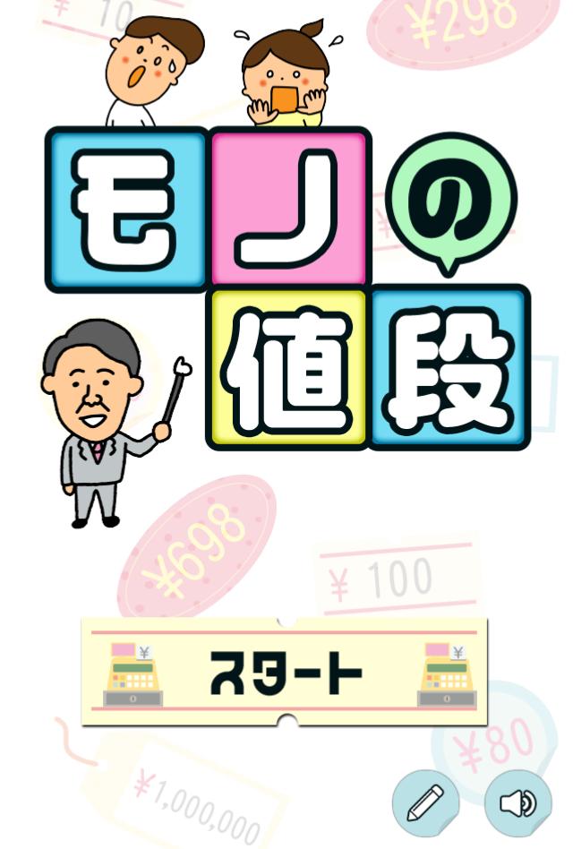 f:id:byousatsu-pn2:20180225233345p:plain