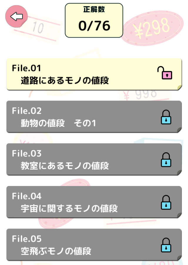 f:id:byousatsu-pn2:20180225233350p:plain