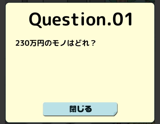 f:id:byousatsu-pn2:20180225233356p:plain
