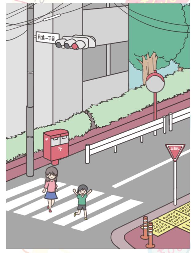 f:id:byousatsu-pn2:20180225233359p:plain