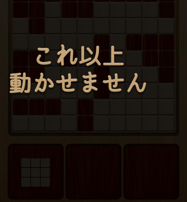 f:id:byousatsu-pn2:20180304114842p:plain