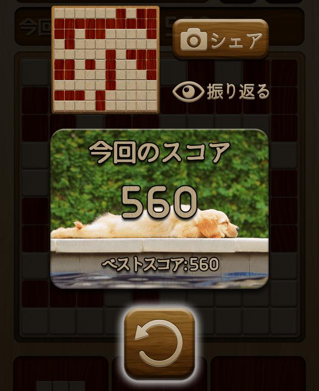 f:id:byousatsu-pn2:20180304114847p:plain