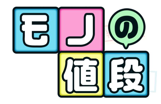 f:id:byousatsu-pn2:20180304122032p:plain