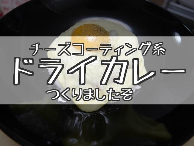 f:id:byousatsu-pn2:20180306220624j:plain