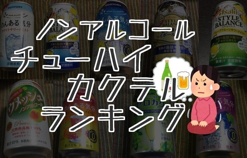 f:id:byousatsu-pn2:20180310085834j:plain