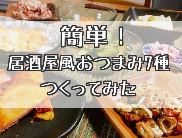 f:id:byousatsu-pn2:20180325175550j:plain