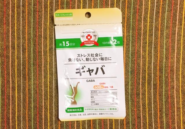 f:id:byousatsu-pn2:20180401091046j:plain