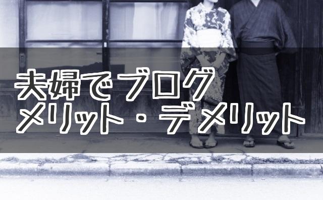 f:id:byousatsu-pn2:20180401142037j:plain