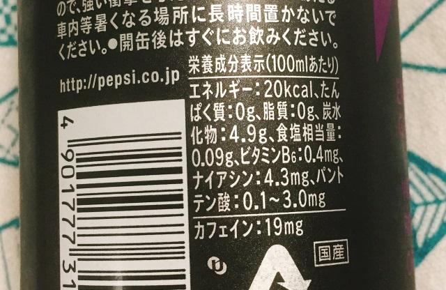f:id:byousatsu-pn2:20180422003630j:plain