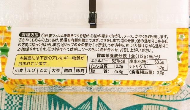 f:id:byousatsu-pn2:20180422151644j:plain