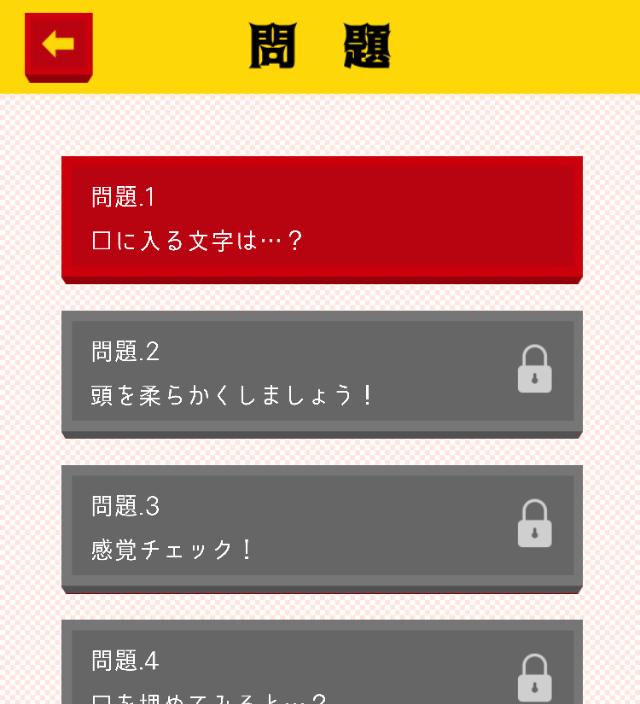f:id:byousatsu-pn2:20180429085600p:plain