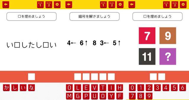 f:id:byousatsu-pn2:20180429085604p:plain