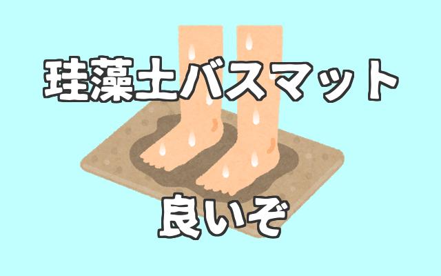 f:id:byousatsu-pn2:20180430074910p:plain