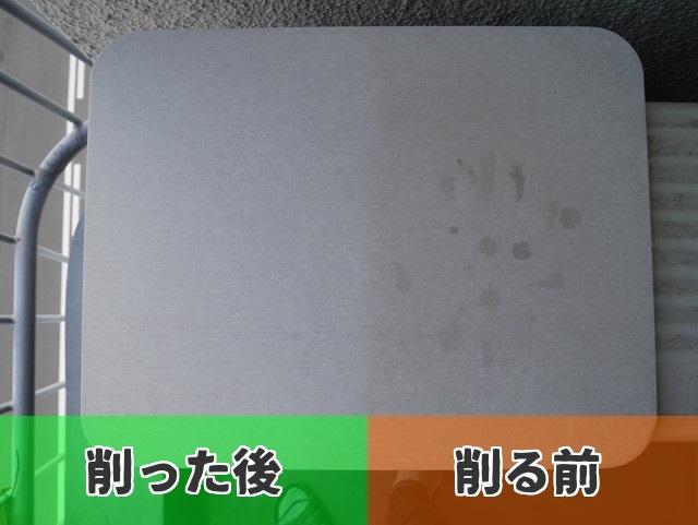 f:id:byousatsu-pn2:20180430080958j:plain