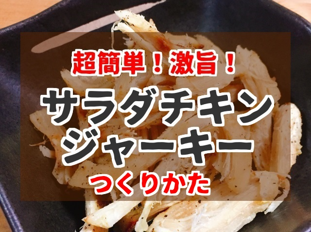 f:id:byousatsu-pn2:20180430213908j:plain