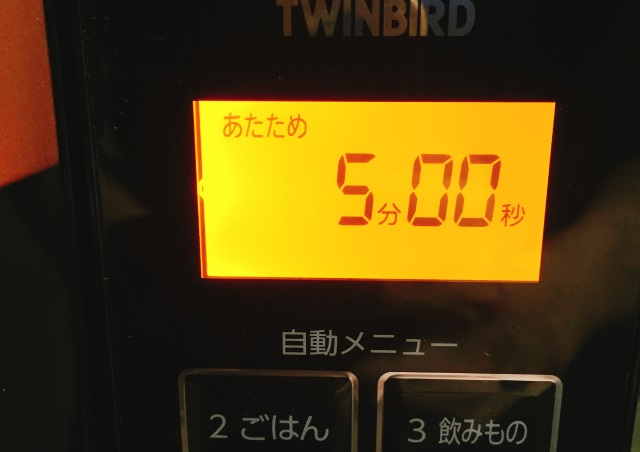 f:id:byousatsu-pn2:20180430214042j:plain