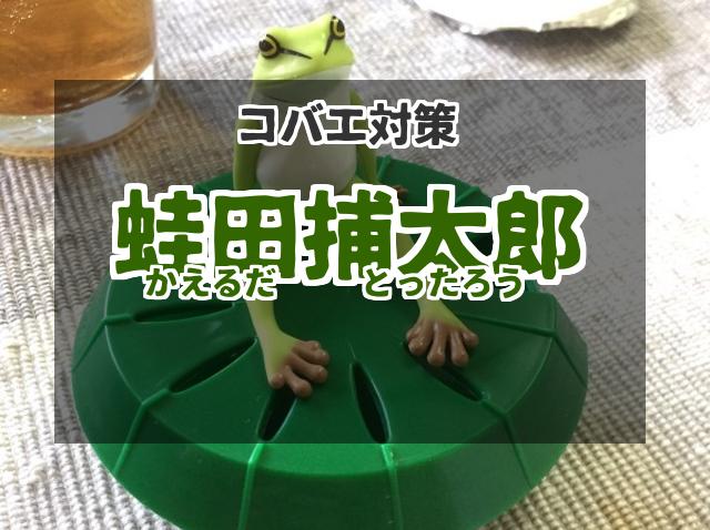 f:id:byousatsu-pn2:20180501000417p:plain