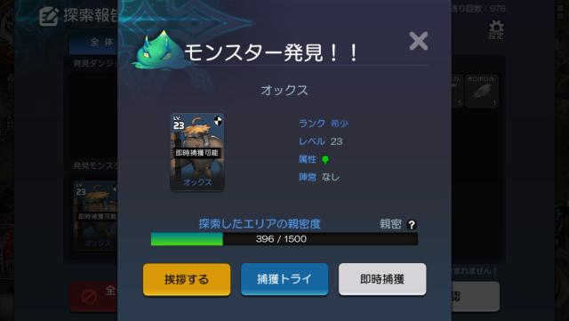 f:id:byousatsu-pn2:20180504081743p:plain