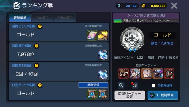 f:id:byousatsu-pn2:20180504082359p:plain