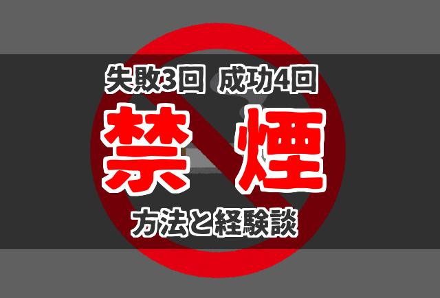 f:id:byousatsu-pn2:20180504094914p:plain