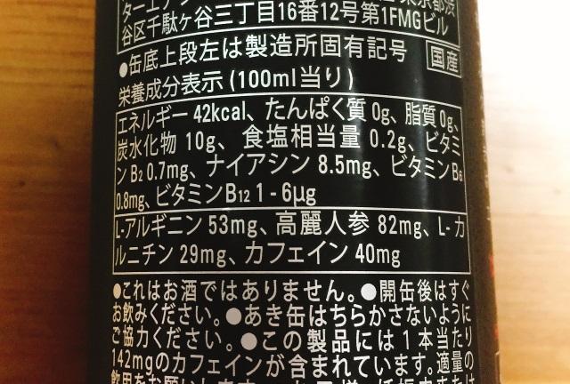 f:id:byousatsu-pn2:20180506105300j:plain