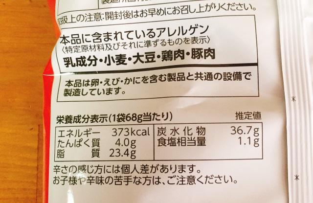 f:id:byousatsu-pn2:20180506165723j:plain