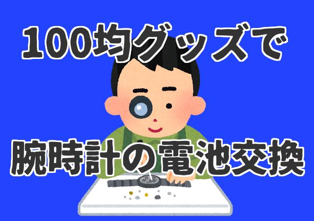 f:id:byousatsu-pn2:20180508222431p:plain