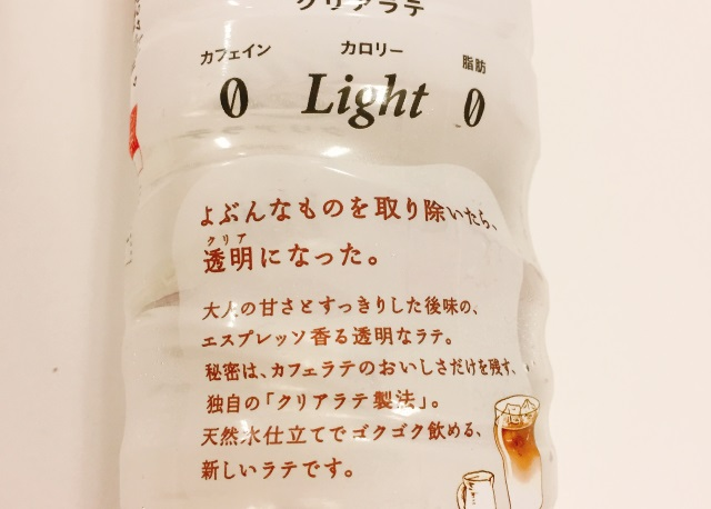 f:id:byousatsu-pn2:20180513220527j:plain