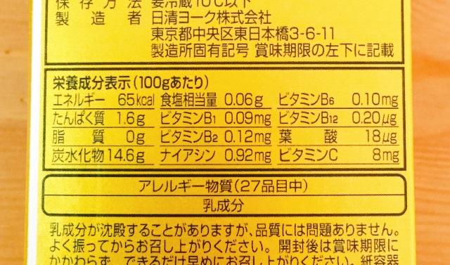 f:id:byousatsu-pn2:20180520001733j:plain