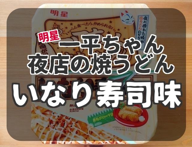 f:id:byousatsu-pn2:20180520103656j:plain