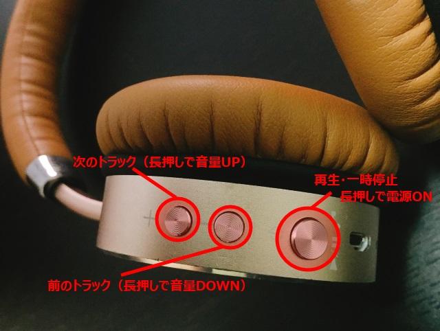 f:id:byousatsu-pn2:20180527101051j:plain