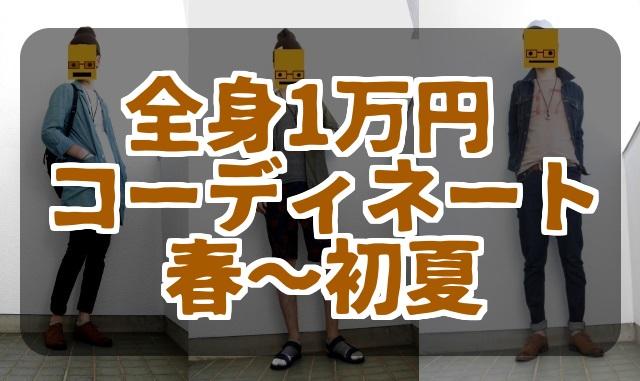 f:id:byousatsu-pn2:20180603080819j:plain