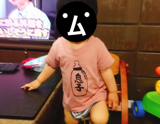 f:id:byousatsu-pn2:20180603114939j:plain