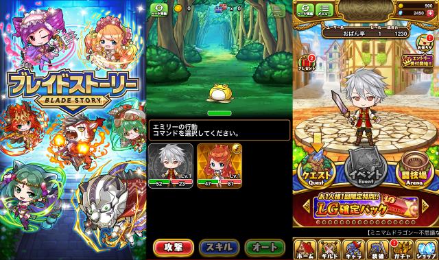f:id:byousatsu-pn2:20180603221119p:plain