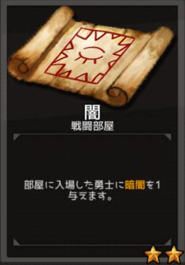f:id:byousatsu-pn2:20180610082212p:plain