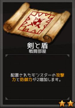 f:id:byousatsu-pn2:20180610082352p:plain