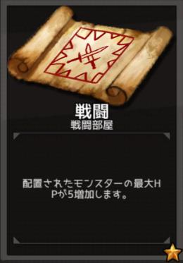 f:id:byousatsu-pn2:20180610082445p:plain