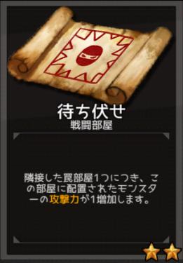 f:id:byousatsu-pn2:20180610082540p:plain