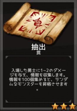 f:id:byousatsu-pn2:20180610083121p:plain