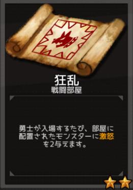f:id:byousatsu-pn2:20180610083218p:plain