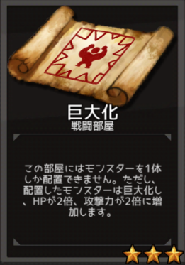 f:id:byousatsu-pn2:20180610083517p:plain