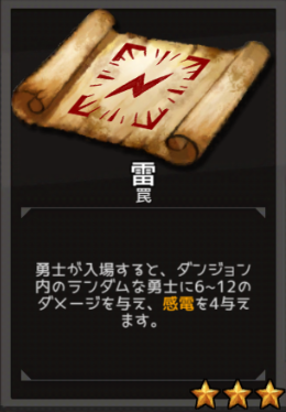 f:id:byousatsu-pn2:20180610083801p:plain