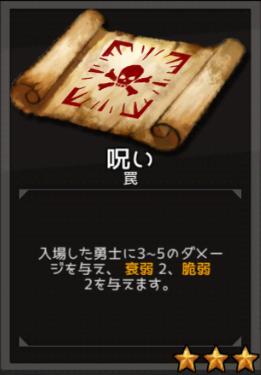 f:id:byousatsu-pn2:20180610083813p:plain