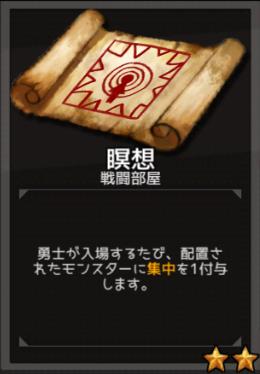 f:id:byousatsu-pn2:20180610083850p:plain