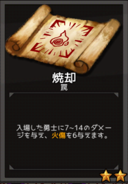 f:id:byousatsu-pn2:20180610084043p:plain