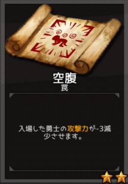 f:id:byousatsu-pn2:20180610084051p:plain