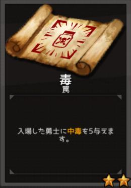 f:id:byousatsu-pn2:20180610084107p:plain