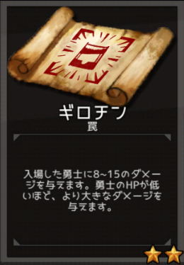 f:id:byousatsu-pn2:20180610084126p:plain