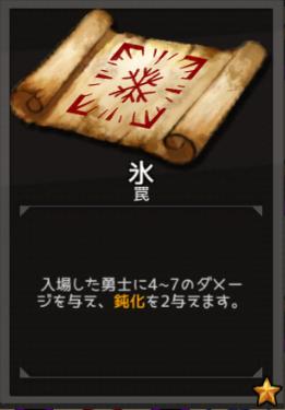f:id:byousatsu-pn2:20180610084150p:plain