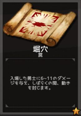 f:id:byousatsu-pn2:20180610084200p:plain